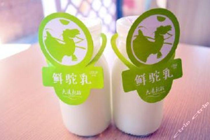 大漠驼铃鲜奶吧