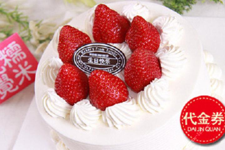 福乐多蛋糕