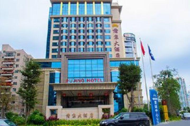 蒲城蒲京大酒店 图片合集