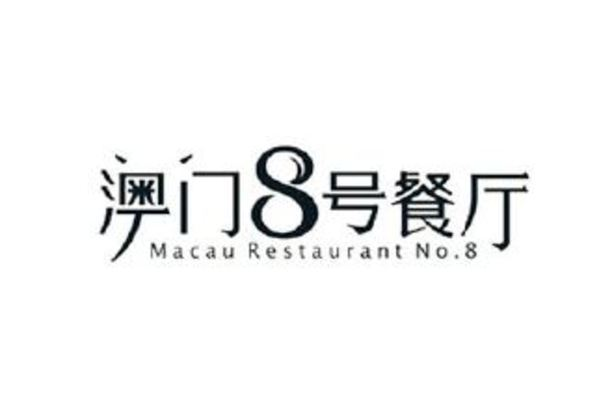 澳门mgm logo矢量图