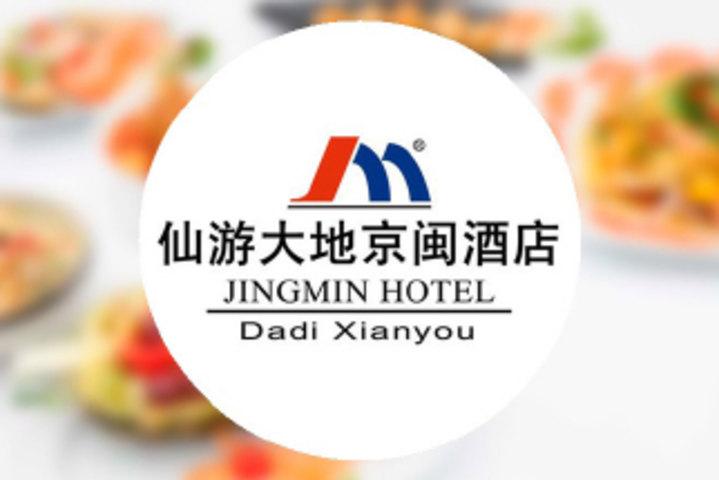 大地京闽酒店