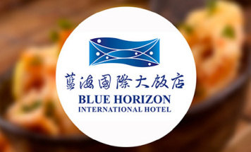 蓝海国际大饭店