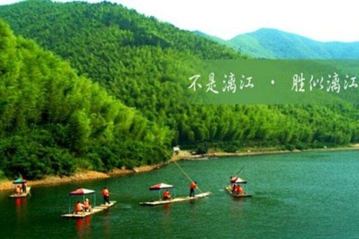 仙岛湖风景区团购-原价90元-团购仅售55元,黄石景点