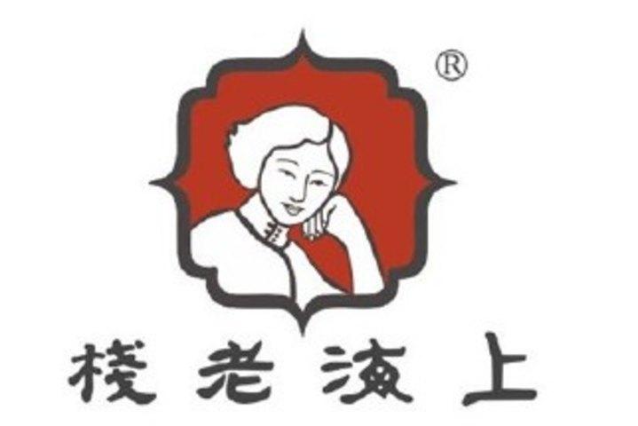 老上海物件 矢量图