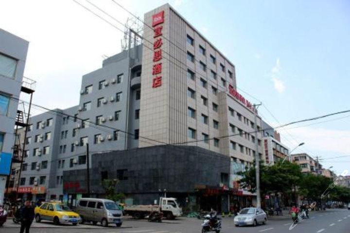 宜必思锦州云飞街店