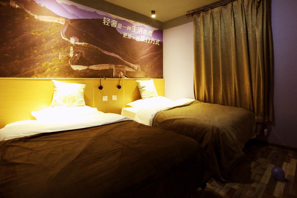 北京南锣鼓巷附近的宾馆有吗