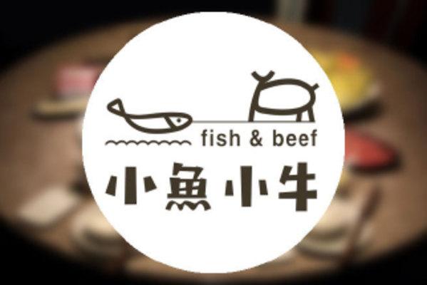qq头像大全 个性签名 个性签名  点击放图片 小鱼小牛时尚欢乐餐厅