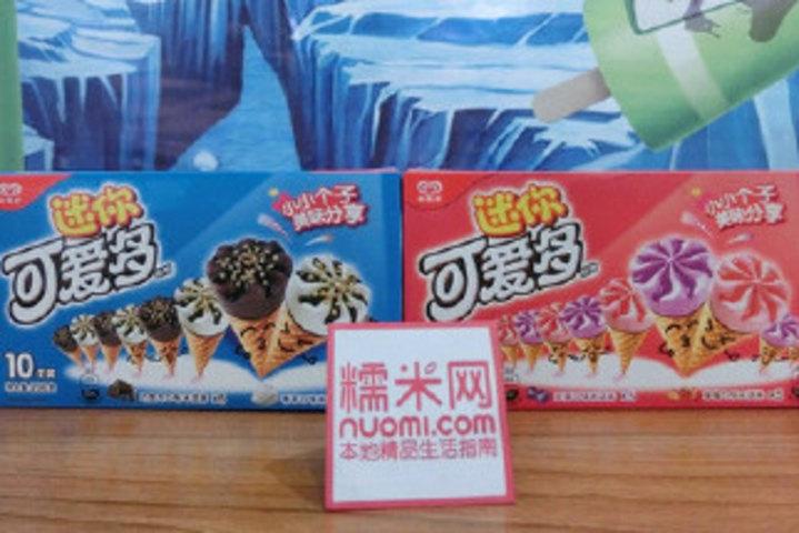蒙牛冰淇淋批发团购-原价25元-团购仅售16
