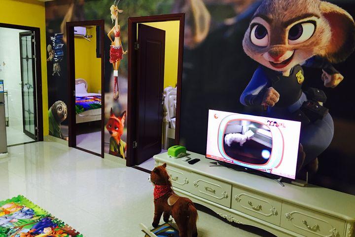 广州长隆钧玺主题式酒店公寓-疯狂动物城主题家庭