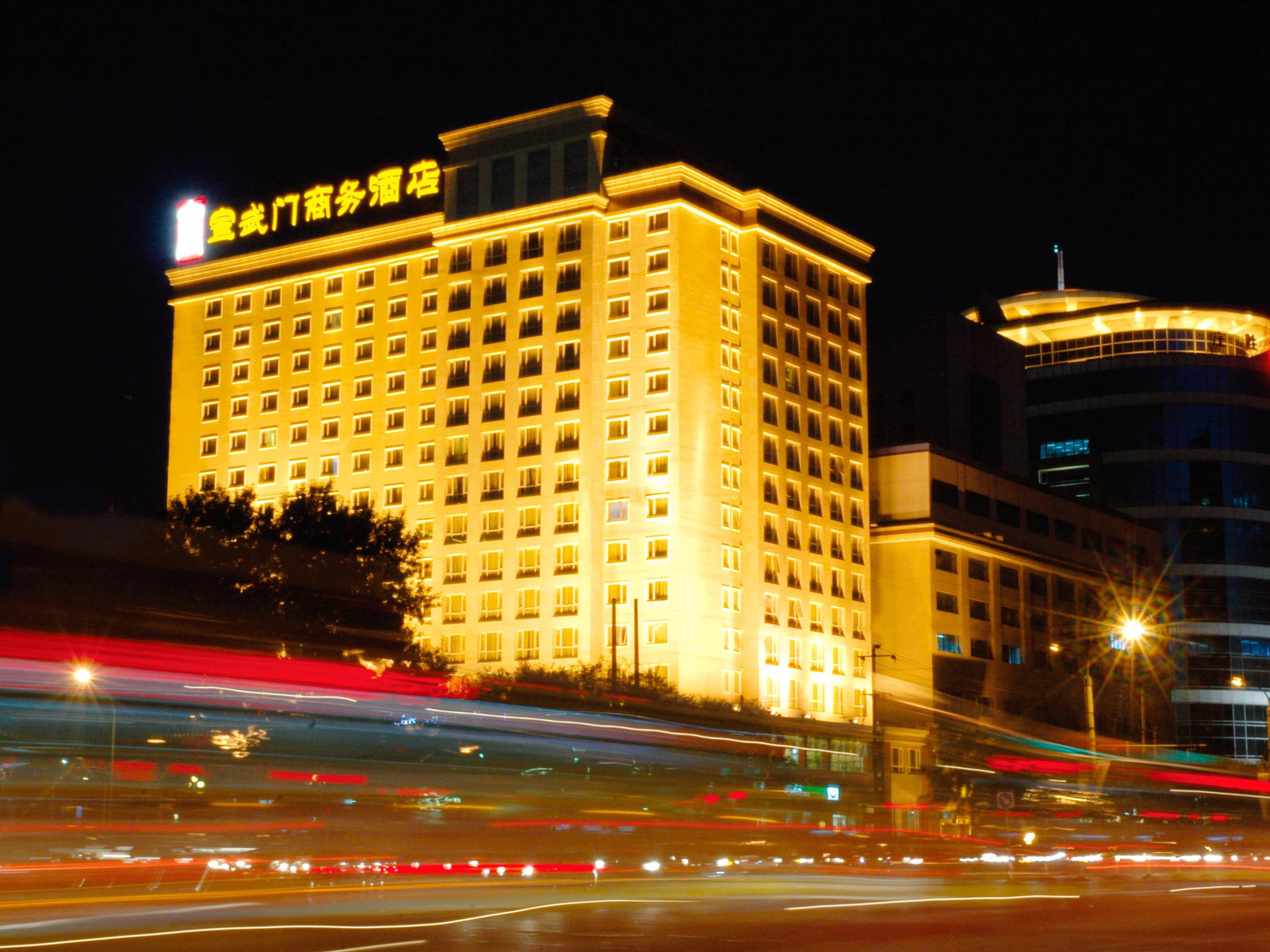 北京宣武门商务酒店预订价格,联系电话位置地址