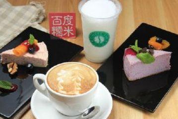 广州越秀公园附近美食公园,广州越秀团购附近美食坛子图片