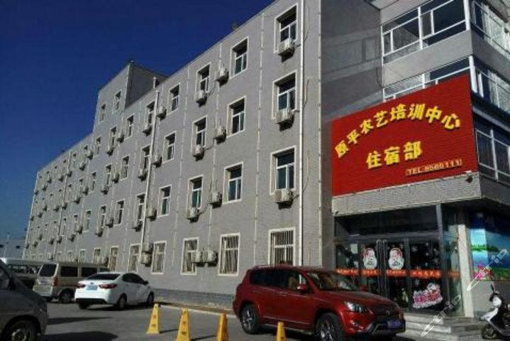 原平农艺培训中心宾馆