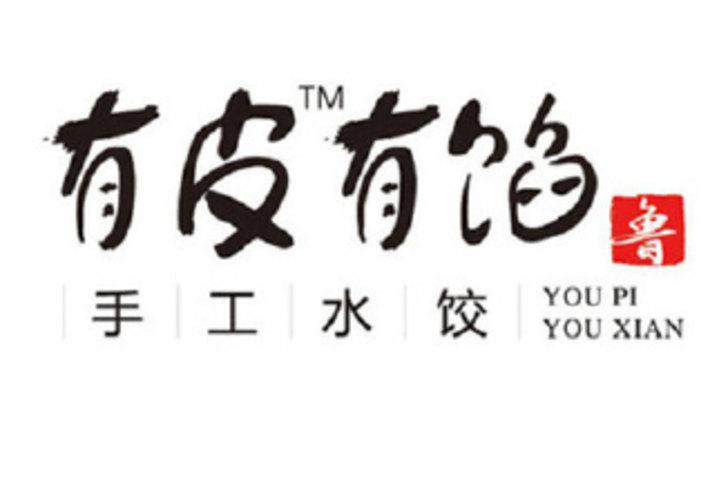 手工饺子矢量图_cad椅子矢量图_碗盘子矢量图_亿库