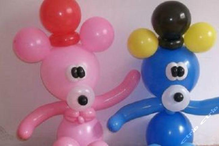 魔法气球团购-原价298元-团购仅售99元