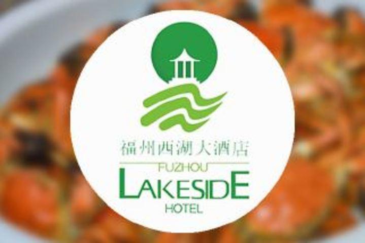 西湖春天餐饮 logo