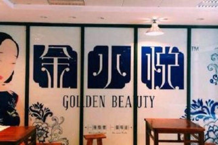 金小悦饭堂