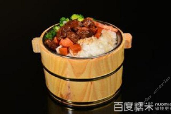 小饭桶铁板烤肉竹筒饭