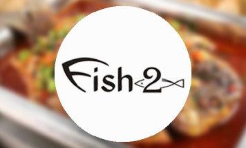 Fish 2 炭火烤鱼