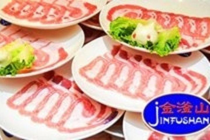 金滏山自助烤肉