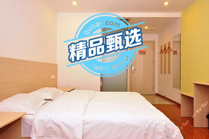 济南佳桐商务酒店