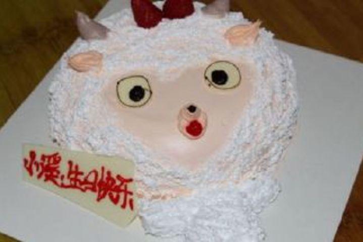 仅售19元,价值45元6英寸懒羊羊蛋糕!