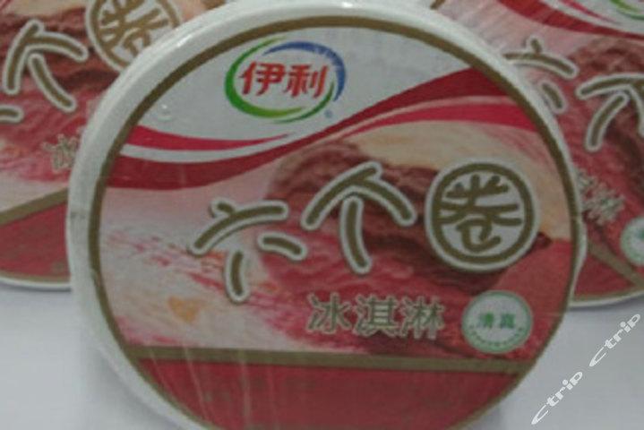 美怡乐冰淇淋团购-原价10元-团购仅售7.8元