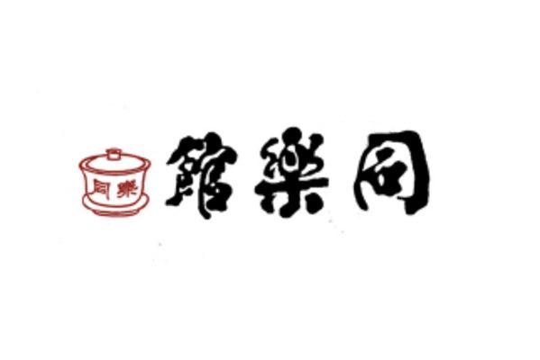 同乐电器logo矢量图