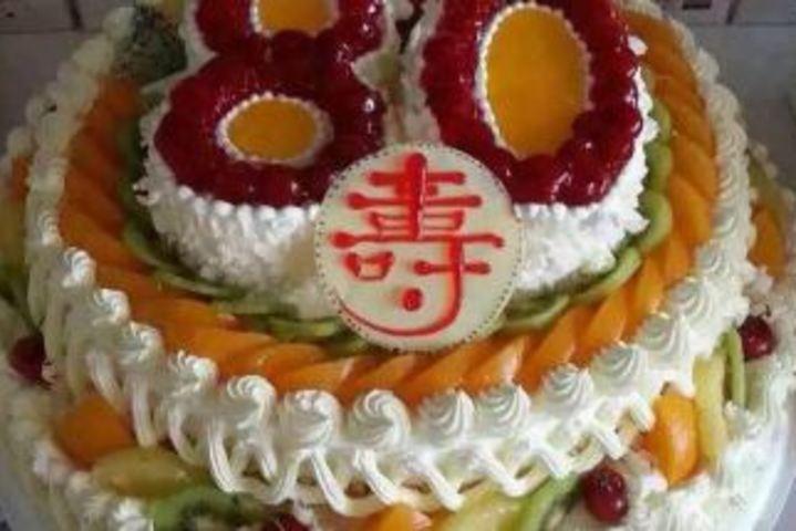 仅售218元,价值328元80大寿蛋糕!