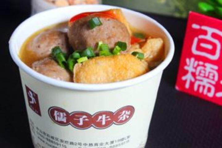 儒子牛杂团购-原价40元-团购仅售36元,青岛餐饮娱乐