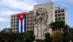 哈瓦那 革命广场
