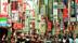 东京涉谷购物十字路口