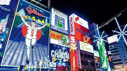 大阪心斋桥商业街