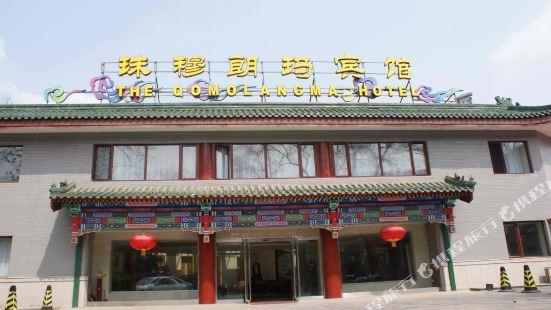 The Qomolangma Hotel