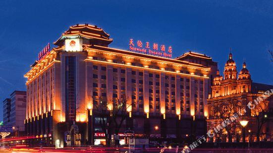 Sunworld Dynasty Beijing