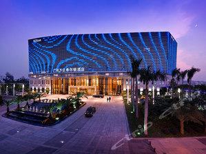 廣州白云萬達希爾頓酒店