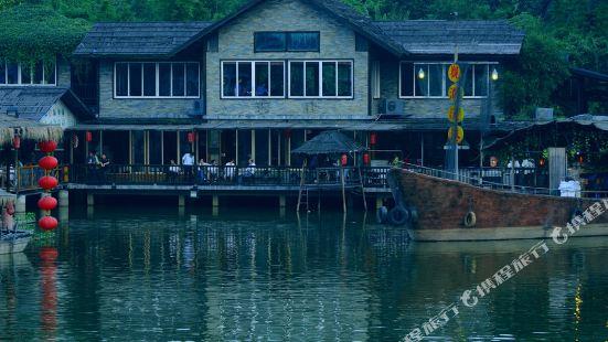 Guanlan Shanshuitianyuan Tourism Culture Garden