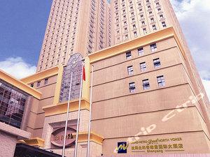 沈陽北約客維景國際大酒店
