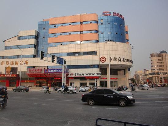 汉庭酒店(南通通州人民西路店)