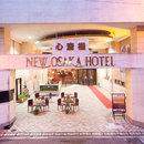 New Osaka Hotel Shinsaibashi Osaka(大阪心齋橋新大阪酒店)