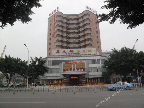 肇庆如林轩酒店