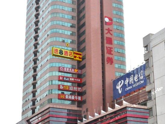速8酒店(庆春店)