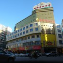 石獅東雅商務酒店