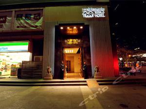 廣州天美酒店(廣州隆德365+1國際公寓)