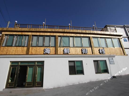 舟山渔家客栈同鑫家园三层楼的别墅外观