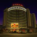 龍巖東方凱悅商務酒店