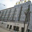 南溪家園大酒店
