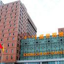 鄂爾多斯美梅國際酒店