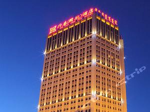 內蒙古興泰(國航)酒店