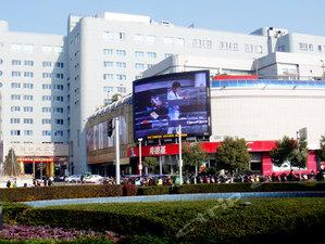 衢州東方大酒店