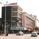 揚中九龍山水快捷酒店